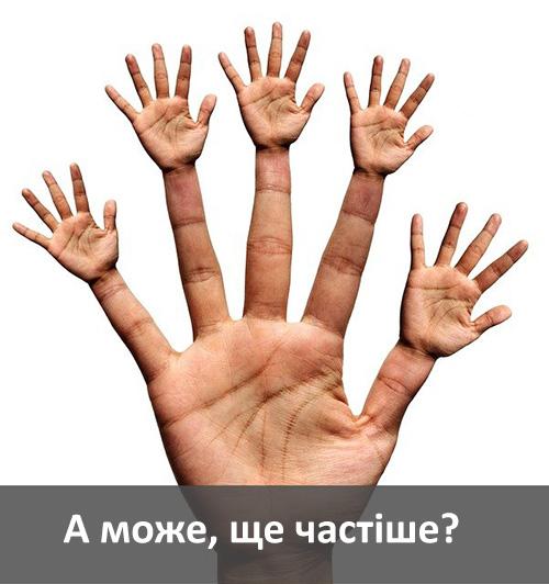 Як правильно – «ЧАСТІШЕ ЗА ВСЕ» чи «ЗДЕБІЛЬШОГО»?